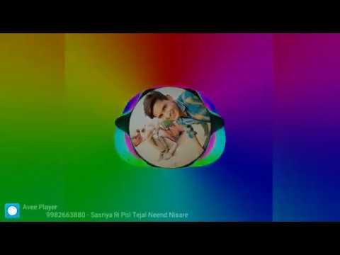 ????????Sasriya Ri Pol_-_????????????#Tejal_-_Neend_-_Nisare???????? ?????? ?????? and sonal raika
