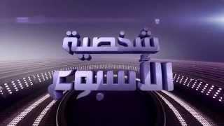 News01&02 AlMajlisTV