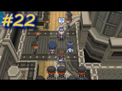 Pokemon: White 2 - 22 - Shadow Triad (Let's Play/Playthrough)