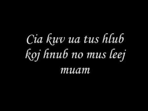 Da Players - Tseem Tshuav Ib Txoj Kev (w/ Lyrics)
