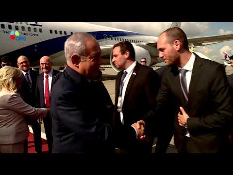 PM Netanyahu Arrives in Moscow