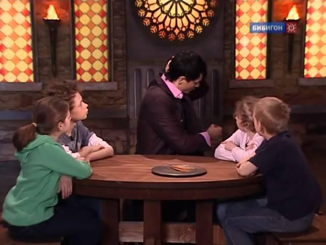 Школа волшебства 1 сезон №8 (Вечер с друзьями)