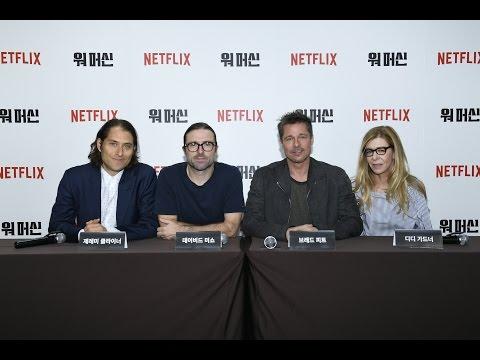넷플릭스 '워 머신' 라이브 컨퍼런스 Netflix Original 'War Machine' Live Conference