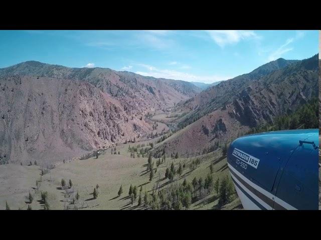 Cougar Ranch Airstrip Idaho