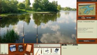 Как заработать на рыбалке?! - Русская Рыбалка 4