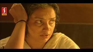 Malayalam full movie | Paleri Manikyam: Oru Pathirakolapathakathinte Katha