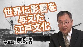 歴史×政治から読み解く未来予測フォーラム2017 開催決定!...