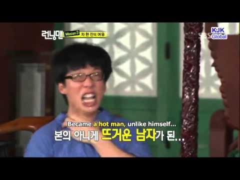 Running Man Funny Moments Jaesuk Drank Hot Tea