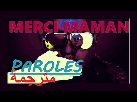 Maître Gims - Merci Maman 💕 (Paroles) مترجمة للعربية 🎵 [HD]