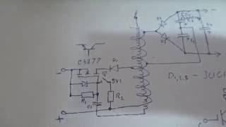 принципиальная схема преобразователя ВЧ энергии  в постоянный  электрический ток.