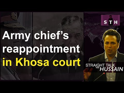 STH | (English) | Army chief's reappointment in Khosa court