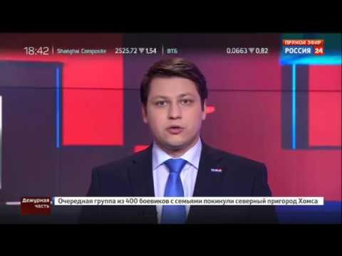 Имамы Ставрополья поддержали открытое письмо лидеру