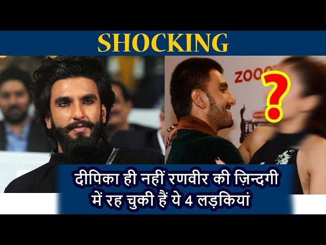 Deepika Padukone ही नहीं Ranveer Singh ने इन BOLLYWOOD ACTRESSES को किया है DATE