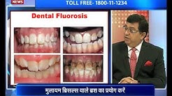 Total Health: Dental problems - causes & prevention | 26/11/2017