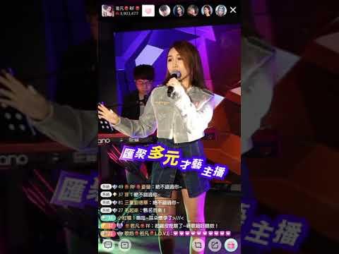 浪Live直播 - 音樂才藝娛樂&金剛遊戲實況平臺 - Google Play 應用程式