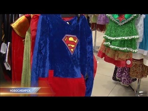 Как выбрать костюм на Новый год
