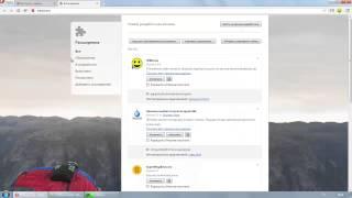 Как скачивать музыку и видео в контакте через Opera(v18)(Как скачивать музыку и видео в контакте через Opera(v18), 2013-12-18T16:20:13.000Z)