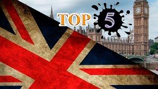 Англия - Факты о Великобритании и ТОП 5 - необычных достопримечательностей...(Интересные факты о Великобритании.Почему в Англии левостороннее движение, что такое на самом деле Биг-Бэн...., 2016-02-04T10:44:51.000Z)