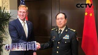 [中国新闻] 媒体焦点 香格里拉对话会关注中美问题 | CCTV中文国际