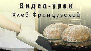 Духовка Тесто Хлеб чудесный