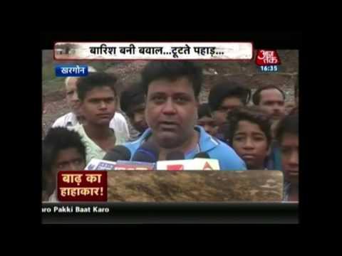 Flood Report: Heavy Rainfall Floods UP, UK, MP, Rajasthan And Bihar