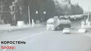 В Овруцькому районі на кордоні з Білоруссю п'яний далекобійник зніс шлагбаум