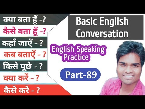 Most Useful English Expressions | English Conversation Practice  | Reflexive Domain
