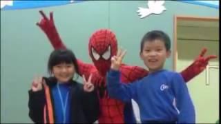Publication Date: 2017-02-06 | Video Title: 蜘蛛俠自衛術 - 中華基督教會元朗真光小學