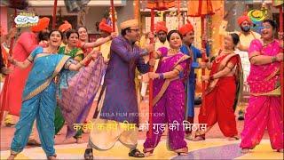 Gudi Padwa Song | Taarak Mehta Ka Ooltah Chashmah - Gudi Padwa Special | तारक मेहता का उल्टा चश्मा