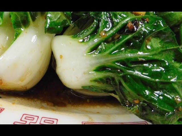 Baby Bok Choy with Sesame sauce : Stir Fry
