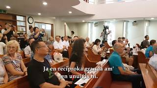 himno 187 esperanto wonbulgyo