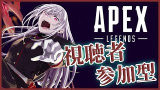 【APEX】昼から戦場!視聴者参加型!!【にじさんじ / 樋口楓】