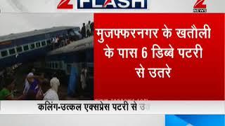 Kalinga-Utkal express going from Puri to Haridwar was derailed at K...