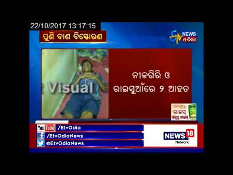 Cracker blast in different places of Balasore district: Etv News Odia