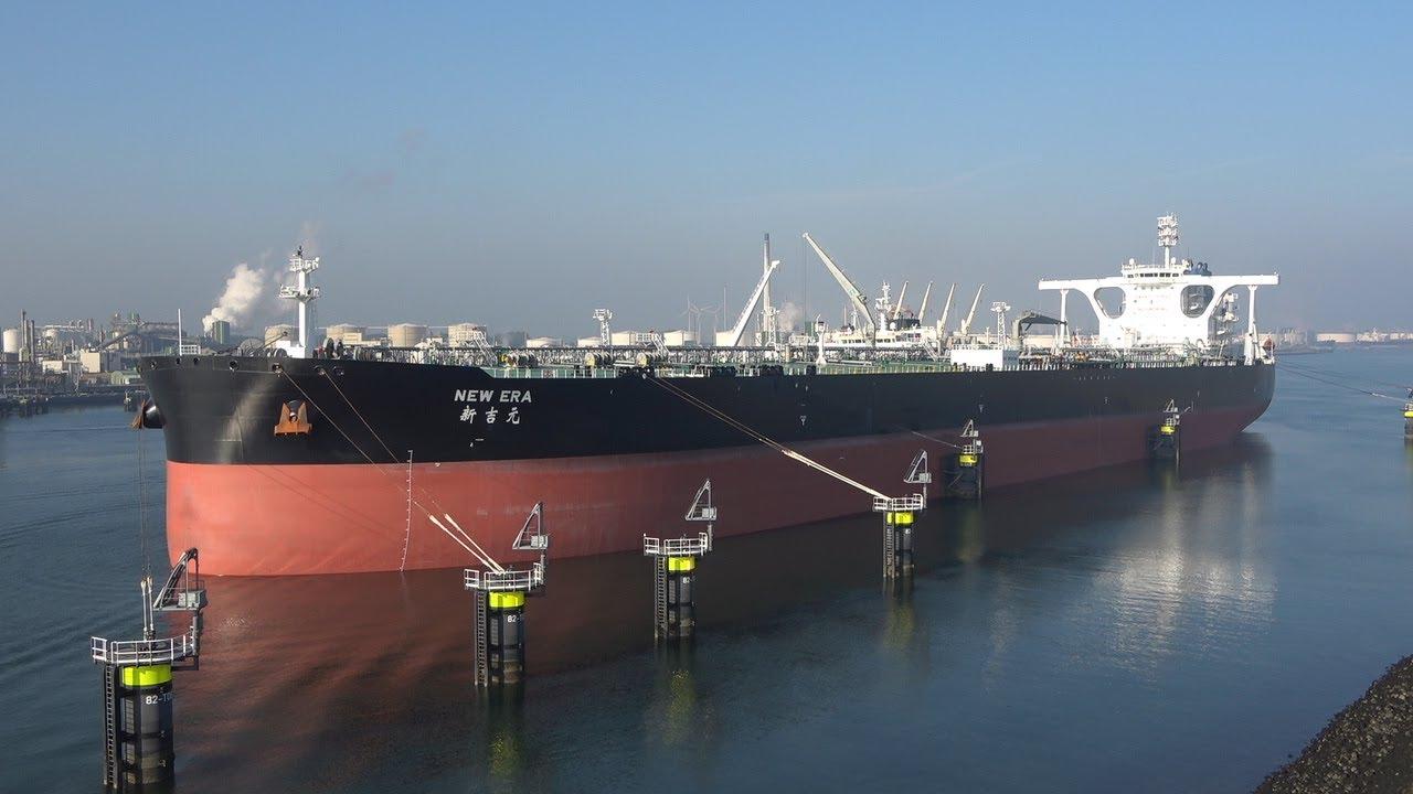 Download Shipspotting Rotterdam 10 2021