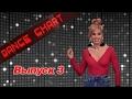 Youtube видео: DANCE CHART. Выпуск 3 / EUROPA PLUS TV