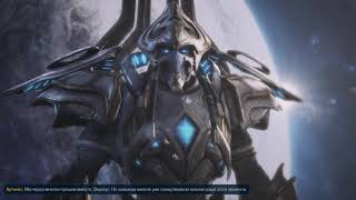 Starcraft 2 Brutal Campaign - Прохождение на Эксперте LotV кампания 01