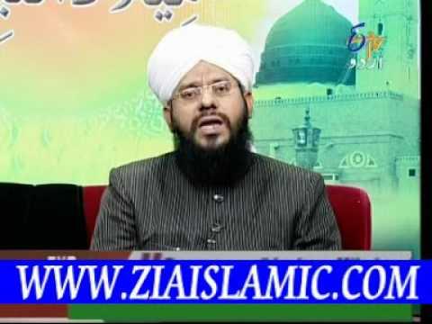Mohabbate Rasool ke taqaze