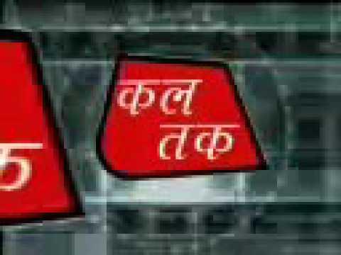 Basi channel Kal tak news