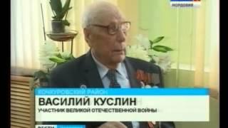 Участник боевых действий не только второй мировой, но и советско японской войны получил российский п