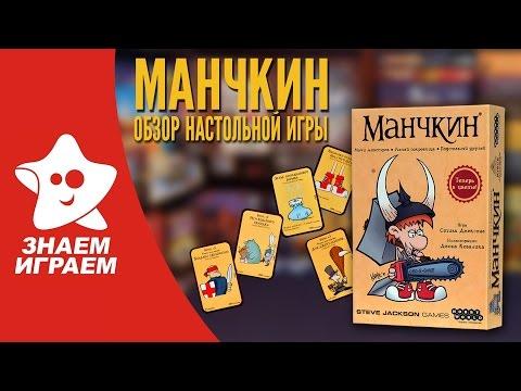 Карточная игра Кинг