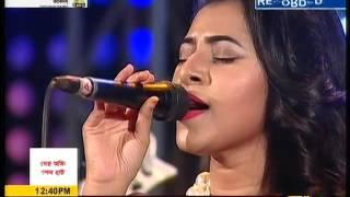 অসাধারণ একটি গান - Don't Miss it - Vul kore jodi - Liza Song HD