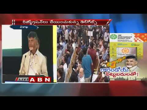 CM Chandrababu Naidu Speech at CII Partnership Summit 2018