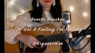 I've Got A Feeling I'm Falling - Annette Hanshaw (Bigearcover)