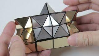 Yoshimoto Cube Puzzle   BeatTheBush screenshot 3