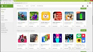 Download Video পিসিতে এপ্স ডাউনলোড করার উপায় how to download apps on pc (with English Subtites) MP3 3GP MP4