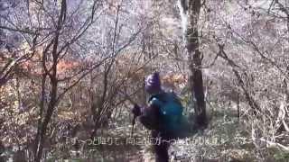 「鼻曲山(1654m)」2014-11-3