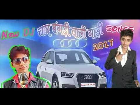 char char Bangdi Vadi GadiRajasthani VERSION SIRVI PRAKASH FULL AUDIO Char Bangdi Wali Gadi Laidu