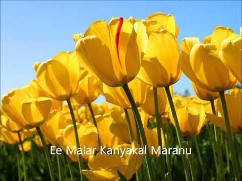 Ee Malar Kanyakal