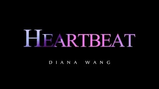王詩安 Diana Wang - Heartbeat (Official Lyric Video)